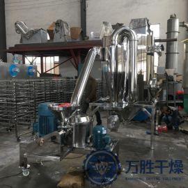 不锈钢小型研磨机中药白芷超微粉碎机 超细白芍粉碎机磨粉机