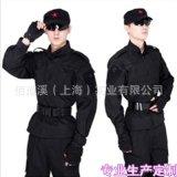 订做长袖保安作训服内保训练服户外休闲套装野战服饰男女装备