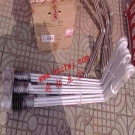 铁氟龙加热管 四氟加热器 防腐蚀电镀槽电加热管
