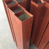 转印木纹铝通 50X100铝方管 型材铝方通