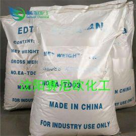 EDTA四钠 沈阳乙二胺四乙酸四钠盐 EDTA-4Na