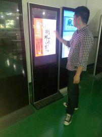 专业生产各种壁挂、落地式广告机---福科田照明