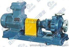 广东IH不锈钢化工泵 | 化工泵IH100-80-160 | IH型单级单吸化工离心泵