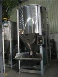 201不鏽鋼塑料粒子混料機