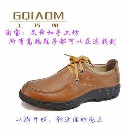 文舜和新款圆头休闲鞋头层真皮 系带男士皮鞋 低帮手工皮鞋男皮鞋