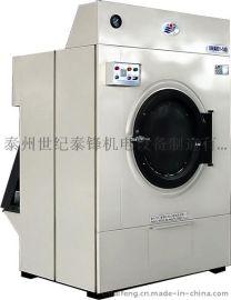 100kg工业烘干机(水洗设备,洗衣房设备)