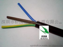 3芯包装机械电源电缆
