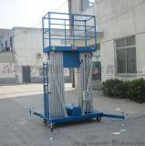 深圳物业升降机,**体育馆铝合金升降机