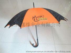 广告雨伞 弯柄直杆广告伞