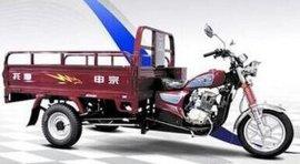 带副变速油刹的宗申三轮摩托车