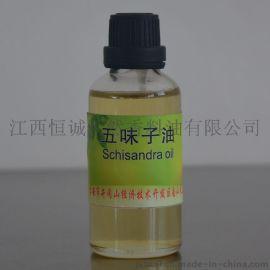 生产食品级香料五味子油99.8%,调味原料优质供应商