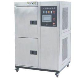 单程式冷热冲击试验箱