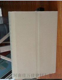 佳万佳JWJ-X20金属雕花保温一体板2cm厚