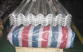 V35-125-750设备翻新维护用铝合金瓦楞板厂家