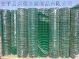 供应PVC涂塑荷兰网、波浪型护栏网厂家直销_安平县运德护栏网厂