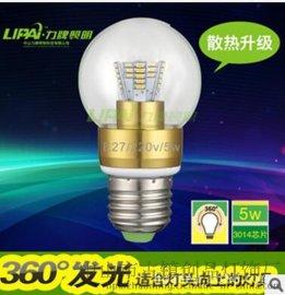 360度led金色球泡灯e27E14圆泡批发调光灯泡5W玻璃磨砂奶白