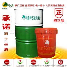 变压器油绝缘油200L工业润滑油