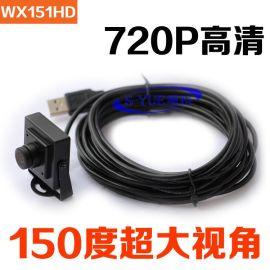 晟悦WX151HD工业广角摄像头100万**硬件720P摄像头USB安卓免驱动摄像头150度广角摄像头180度全景广告机摄像头