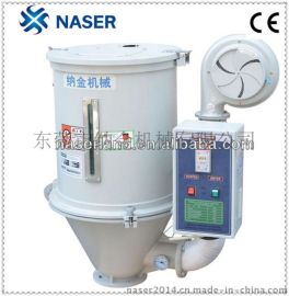 【品质  】供应纳  塑料机架式 料斗式干燥机
