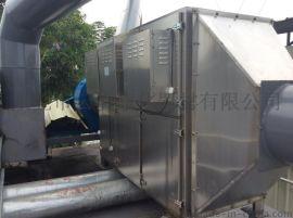 东莞云清锅炉除尘、黑烟净化、脱**废气处理设备