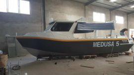 宝的8.5米澳洲BD850全铝合金游艇 远洋海钓船 铝合金工作艇8.5 meters Australia BD850 Aluminum Alloy yacht