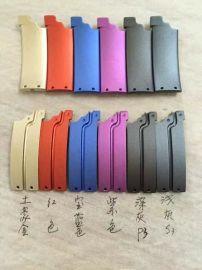 彩色阳极氧化 铝压铸 电子配件