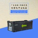 專業生產 防靜電中空板週轉箱 pp塑料導電可推式週轉箱定做