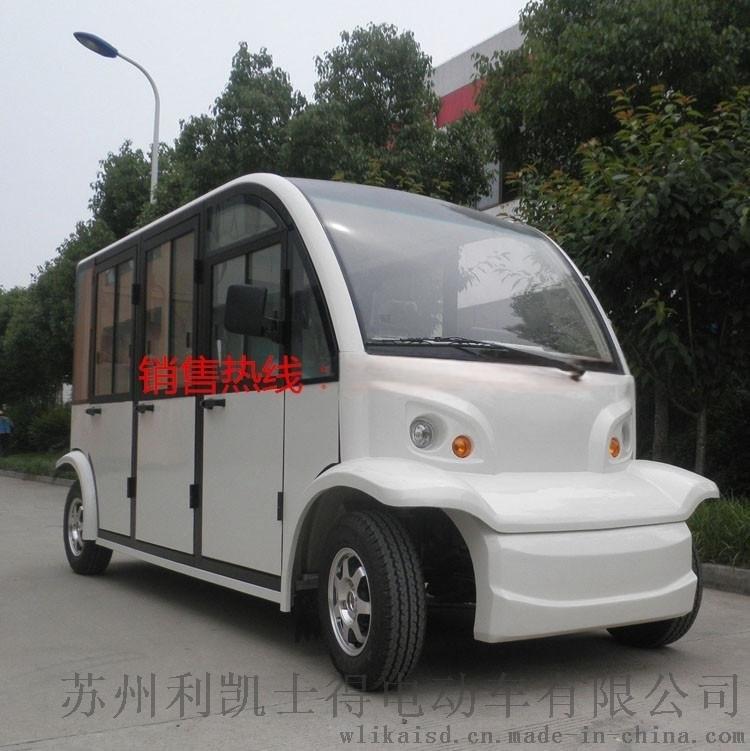 利凱士得8座敞開式景區四輪電動觀光車LK-AW08