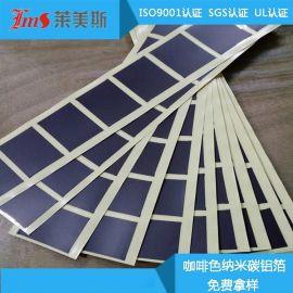 导热材料深圳厂家供应纳米散热片 铝箔导热材料 纳米散热片