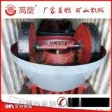 厂家直销双轮碾矿机 轮动式碾金粉碎机 1200型石碾机