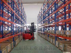 华德耐特 专业生产仓储货架 横梁货架 中型货架