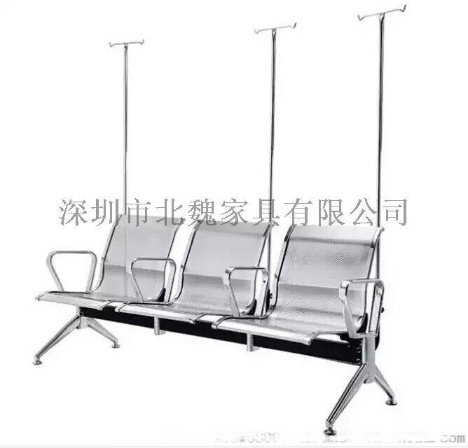 医用输液椅生产厂家*点滴椅*吊针输液排椅