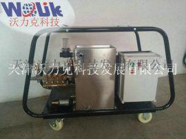 沃力克WL2716冷水高压清洗机 高压除锈清洗机 高压水射流清洗机
