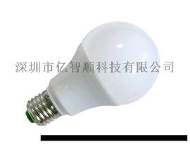 Yzshun亿智顺科技球泡灯玉米灯节能灯塑LED包铝球泡灯