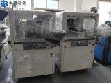 美国诺信Nordson点胶机 EFD点胶机