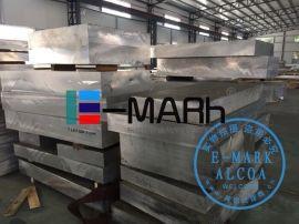 5083铝板 进口5083铝板