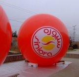 华亦盛pvc4米圆形广告气球