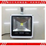 LED50W大功率频闪灯爆闪灯