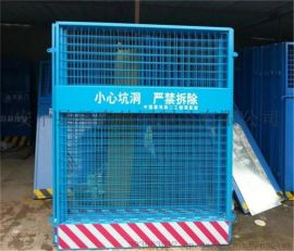 环森丝网厂家直销#电梯安全门#工体电梯安全防护#施工电梯井防护门