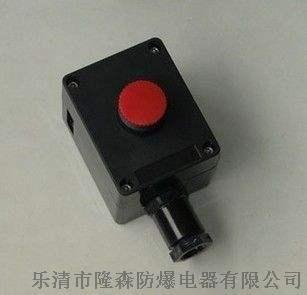BZA8050防爆防腐主令控制器 防爆防腐控制按鈕 防爆防腐按鈕價格