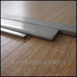 供应2520不锈钢扁钢,热轧扁钢,冷拔扁钢