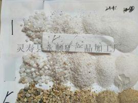 唐山顺永厂家直销白色石英砂,黄色石英砂