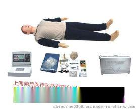 CPR心肺复苏模拟人医用假人全身人体模型