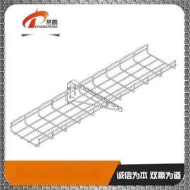 上海镀锌电缆桥架|上海钢制电缆桥架|上海开放式网格桥架常鹏供