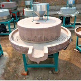 小型玉米面粉机 新型电动石磨芝麻酱机器香油石磨