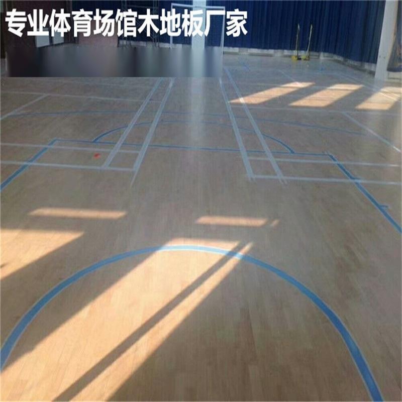 欧氏体育木地板 天津体育馆木地板厂家