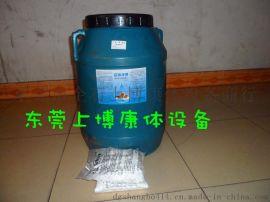 游泳池消毒剂 东莞泳池消毒片