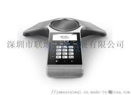 亿联CP920会议电话|视频会议电话系统
