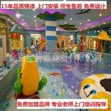 河北室内儿童水上乐园品牌免费加盟