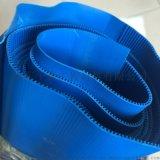 興寧PVC毛細防排水板以質量求生存